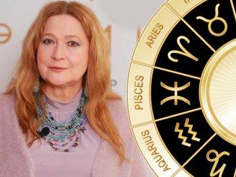 Астролог Глоба назвала три знака Зодиака, которые разбогатеют в 2020 году