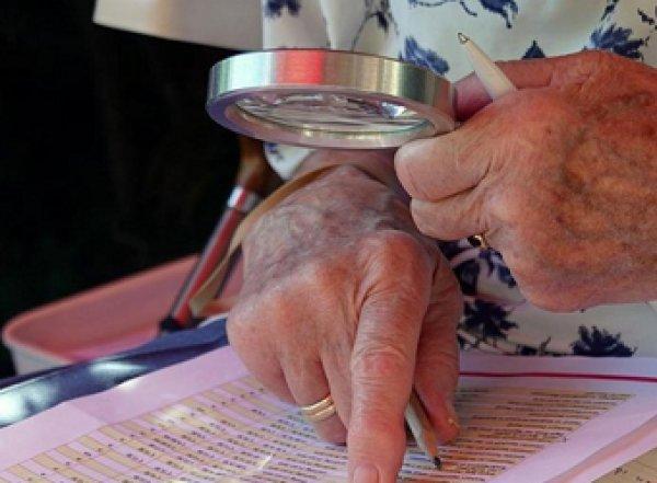 ПФР рассказало, какие периоды не войдут в стаж для начисления пенсии