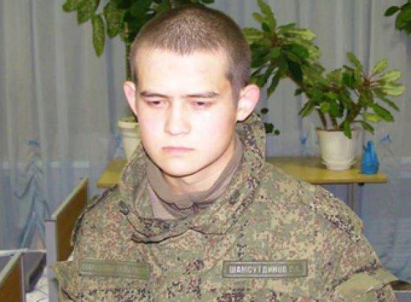 Названа причина расстрела солдатом 8 сослуживцев в Забайкалье