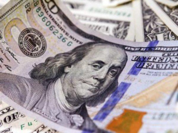 Курс доллара на сегодня, 28 октября 2019: дан прогноз по курсу доллара на конец октября 2019 года