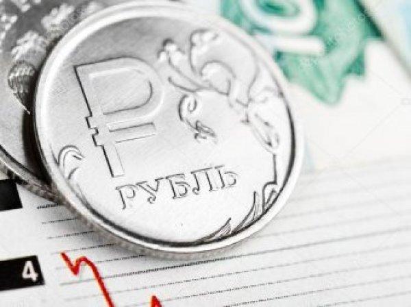 """Курс доллара на сегодня, 5 октября 2019: на рубле поставили """"крест смерти"""" – эксперты"""