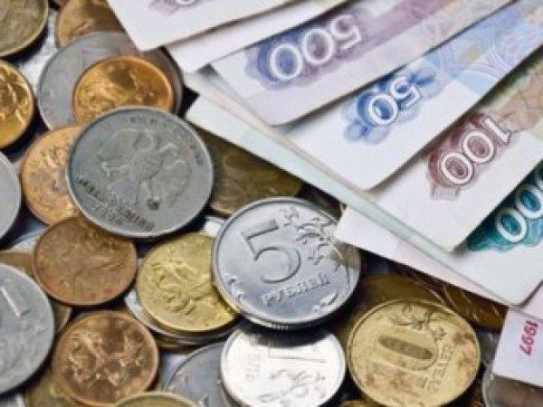 Курс доллара на сегодня, 23 октября 2019: назван курс рубля при падении цены на нефть