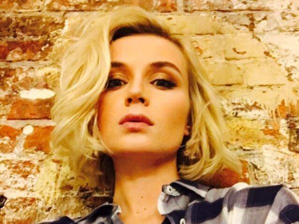 «Ужасно»: больная Полина Гагарина ошарашила фото без макияжа и отменила концерт