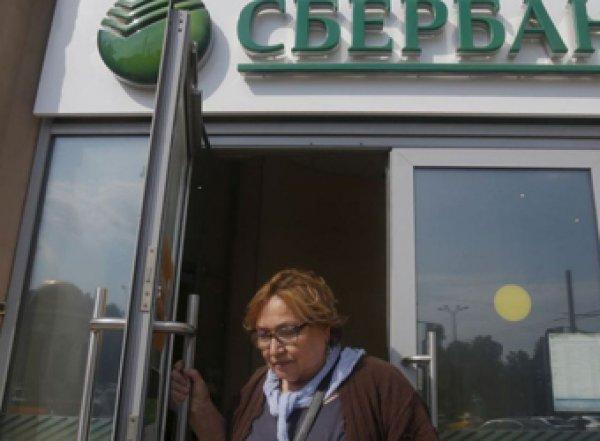 """""""Коммерсант"""": в Сеть снова утекла база данных клиентов Сбербанка"""