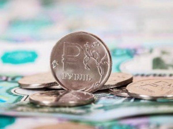 Курс доллара на сегодня, 29 октября 2019: каким станет курс рубля в ноябре, рассказали эксперты