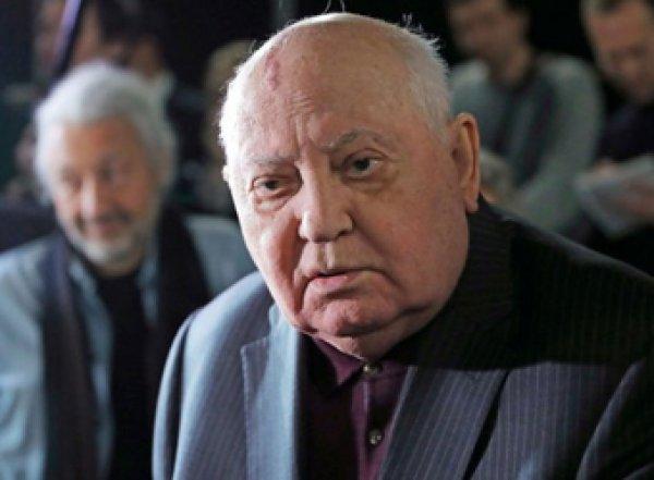 Горбачев обратился к Путину
