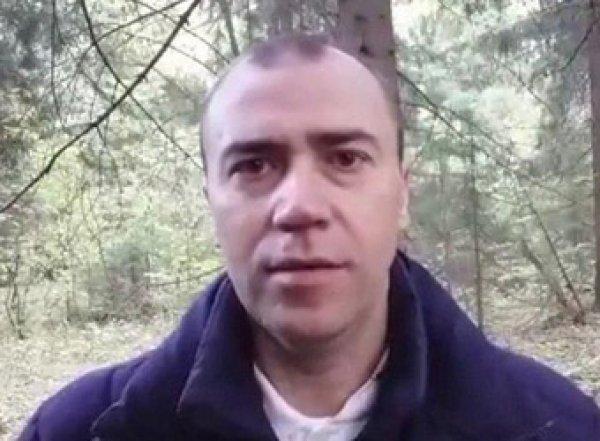 Подполковник МЧСпокончил с собой, записав разоблачающее начальство видео
