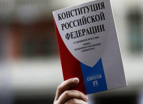"""На сироту из Новокузнецка, шесть лет ожидающего жилье от государства, завели дело за """"неуважение к власти"""""""