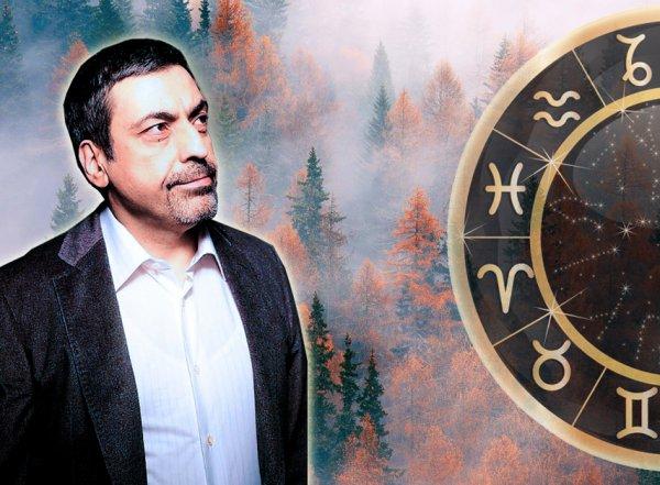 Астролог Павел Глоба назвал три знака Зодиака - главных везунчиков ноября 2019 года