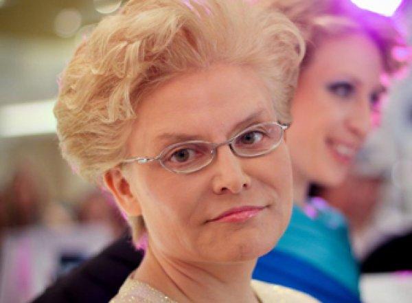 В Москве экстренно госпитализирована Елена Малышева