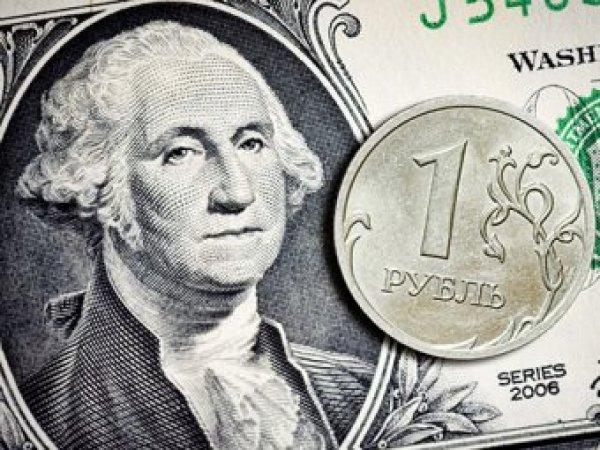 Курс доллара на сегодня, 22 октября 2019: курс рубля отправится вниз – эксперты