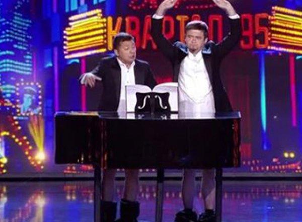 В американском шоу показали Зеленского без штанов