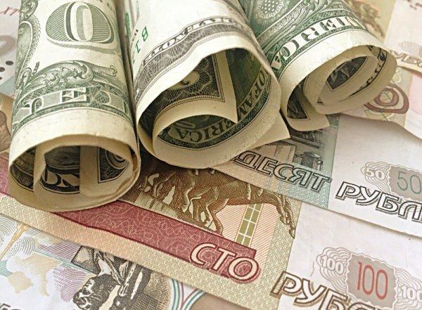 Курс доллара на сегодня, 25 октября 2019: почему можно доверять доллару и рублю, и нельзя - евро