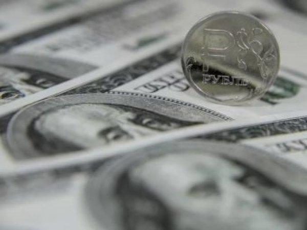 Курс доллара на сегодня, 15 октября 2019: названо условие падения курс доллара к рублю