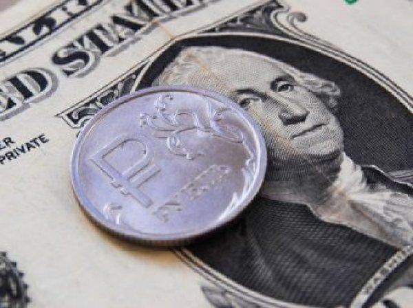 Курс доллара на сегодня, 7 октября 2019: эксперты ожидают от рубля попытки укрепления