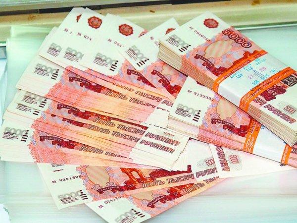 Курс доллара на сегодня, 22 октября 2019: что будет с курсом рубля на этой неделе