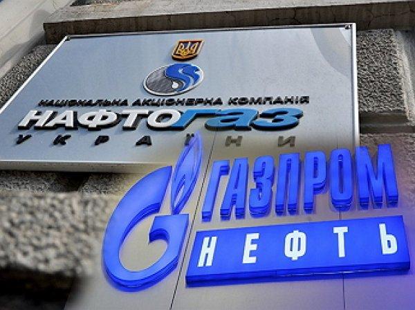 «Нафтогаз» собирается предъявить «Газпрому» иск на  млрд