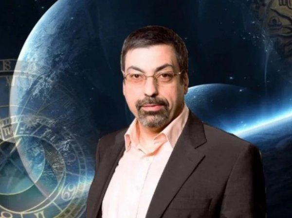 Астролог Павел Глоба назвал 4 знака Зодиака, которых ожидает удача в ноябре 2019 года