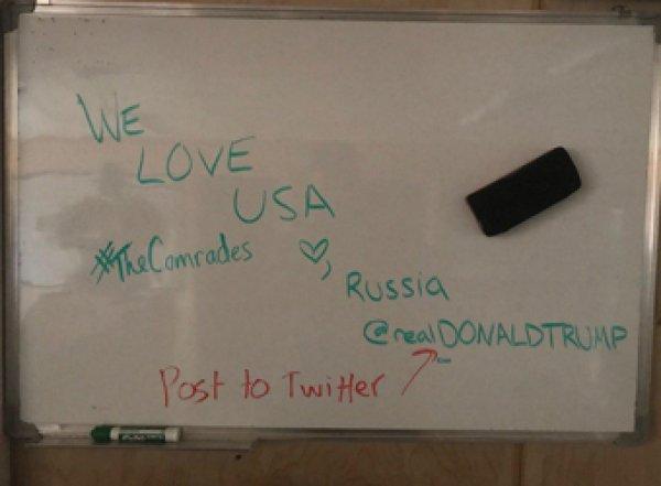Отступающие из Сирии американцы оставили русским нецензурное послание