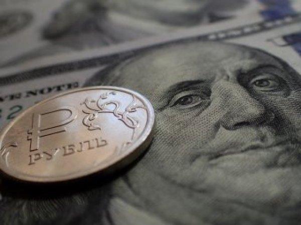 Курс доллара на сегодня, 8 октября 2019: рубль просел на фоне страхов – эксперты