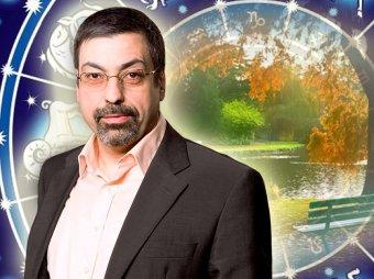 Астролог Павел Глоба назвал три знака Зодиака, для которых 2020 год станет судьбоносным