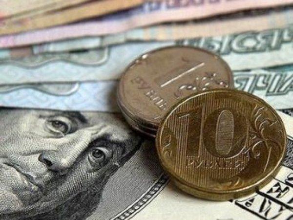 """Курс доллара на сегодня, 8 ноября 2019: почему """"посыпался"""" курс рубля, объяснили эксперты"""
