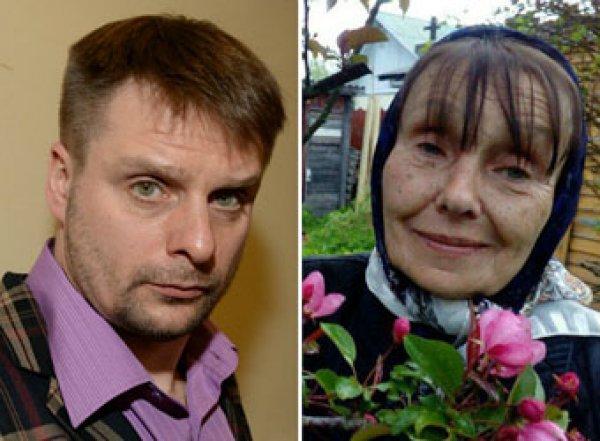 ВМоскве пропала мать актера Носика