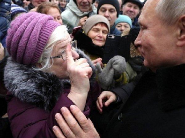 Разрыдавшаяся визгливая пенсионерка вымолила у Путина помощь (ВИДЕО)