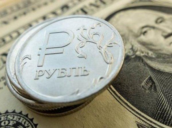 Курс доллара на сегодня, 6 ноября 2019: рубль отправил доллар к минимумам - эксперты
