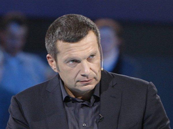 Соловьев избежал наказания за«мразь»: Роскомнадзор ответил «отпиской» на призыв наказать телеведущего