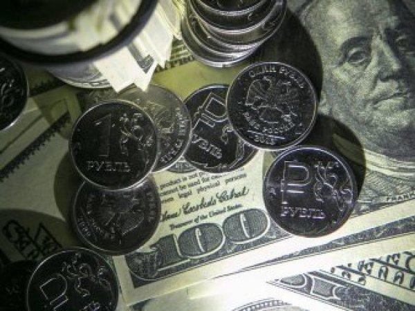 Курс доллара на сегодня, 18 ноября 2019: каким будет курс доллара на новой неделе