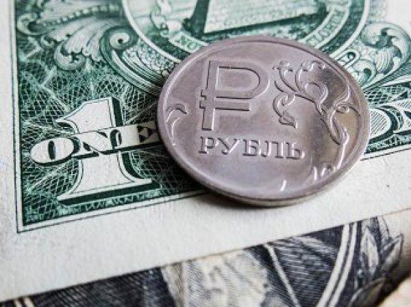Курс доллара на сегодня, 16 ноября 2019: рубль пробил психологически важную отметку - эксперты