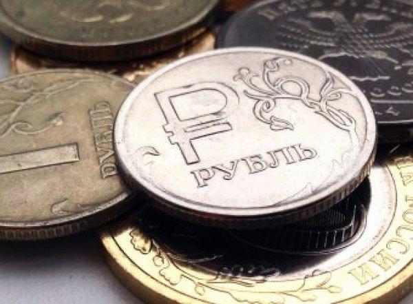 Курс доллара на сегодня, 27 ноября 2019: рубль лишился главной поддержки – эксперты
