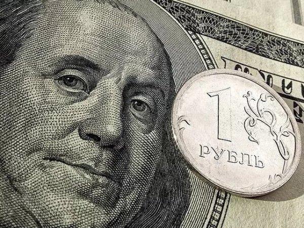 Курс доллара на сегодня, 19 ноября 2019: эксперты обнаружили причину падения рубля
