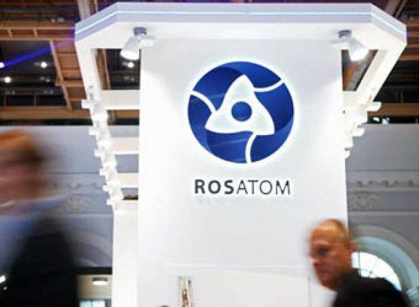 Росатом заявил о разработке квантового компьютера за 24 млрд рублей