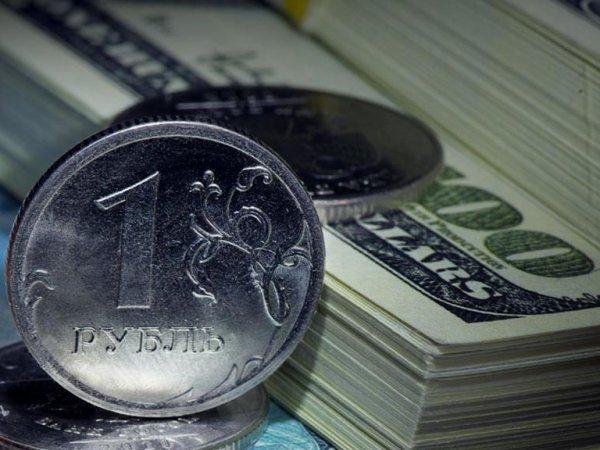 """Курс доллара на сегодня, 13 ноября 2019: эксперты рассказали про """"градус крепости"""" рубля"""