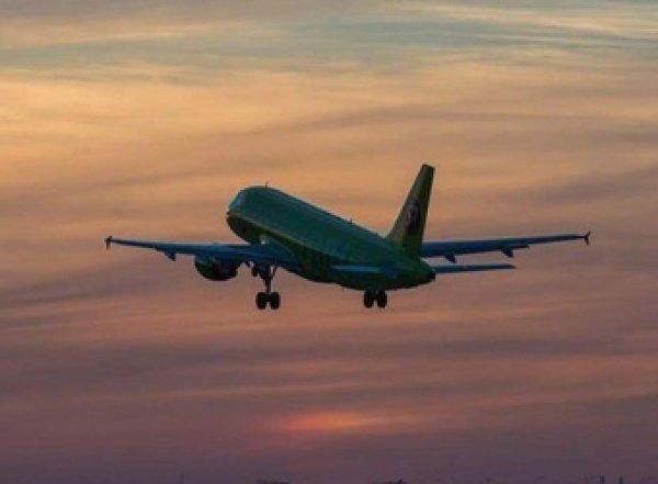 Роскачество назвало самый небезопасный сайт для продажи авиабилетов