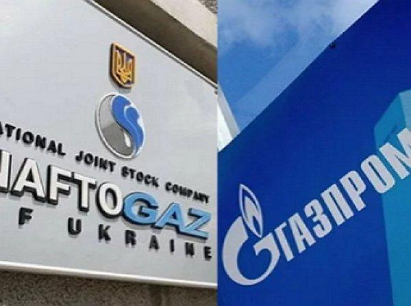 «Газпром» сделал предложение «Нафтогазу» по транзиту газа