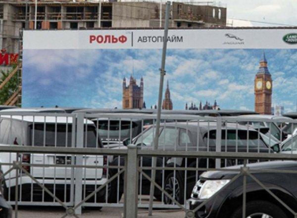 Разыскиваемый Россией владелец «Рольфа» собирается продать компанию