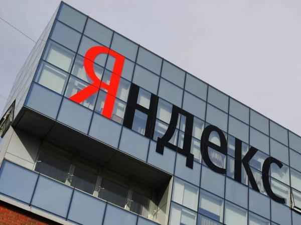 Яндекс объявил о реструктуризации, а в Госдуме пообещали отозвать законопроект о контроле за IT-компаниями