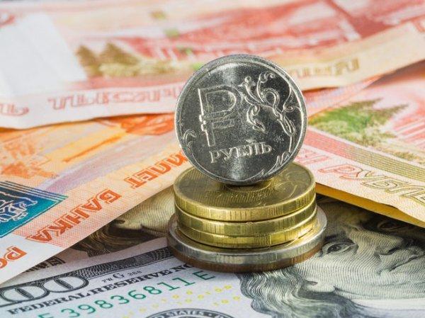 Курс доллара на сегодня, 1 ноября 2019: что ждет доллар в конце недели
