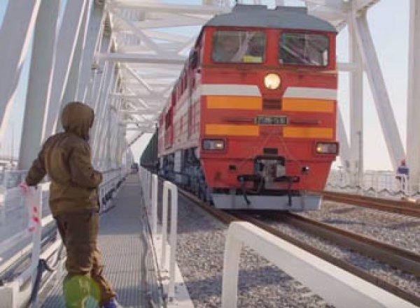 В России ответили на угрозы Киева из-за запуска поездов по Крымскому мосту