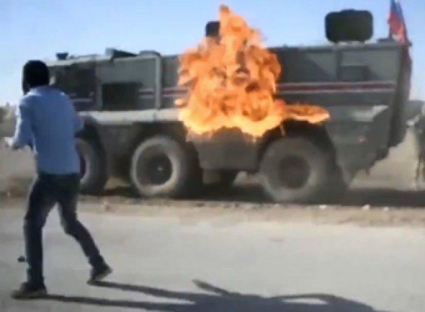 Курды подожгли российский военный патруль в Сирии (ВИДЕО)