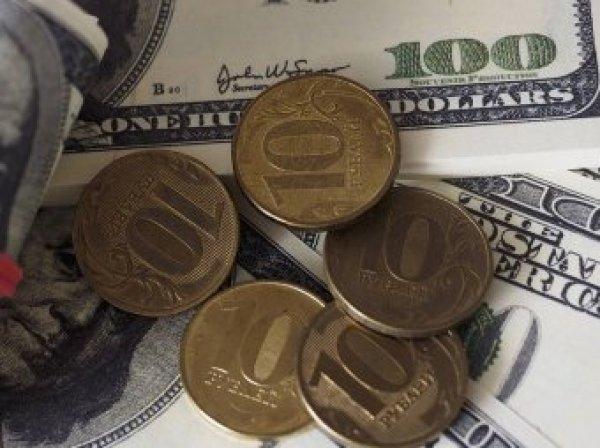 Курс доллара на сегодня, 29 ноября 2019: эксперты не верят в укрепление курса рубля