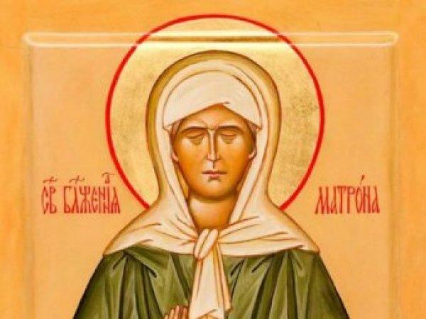 Какой сегодня праздник 22 ноября 2019: церковный праздник Матрены зимние отмечают в России