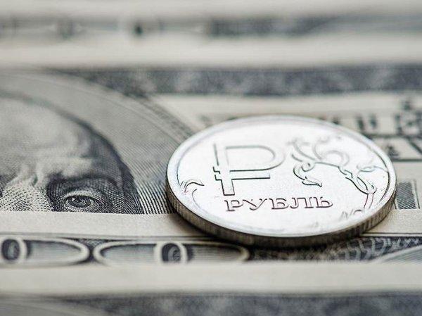 Курс доллара на сегодня, 22 ноября 2019: эксперты предрекли падение рубля к Новому году