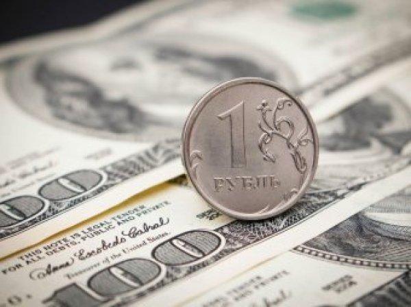 """Курс доллара на сегодня, 25 ноября 2019: как изменится курс доллара и рубля после """"черной пятницы"""""""