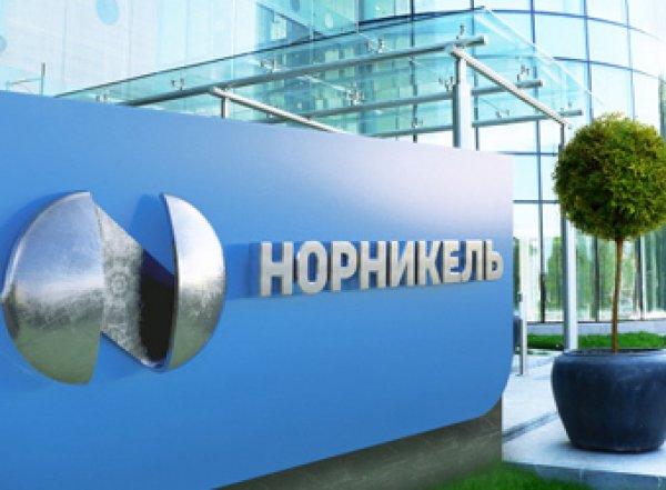 Forbes назвал Топ-10 лучших российских работодателей