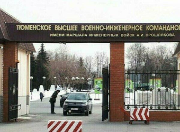 После смерти курсанта в Тюмени госпитализирован 21 учащийся