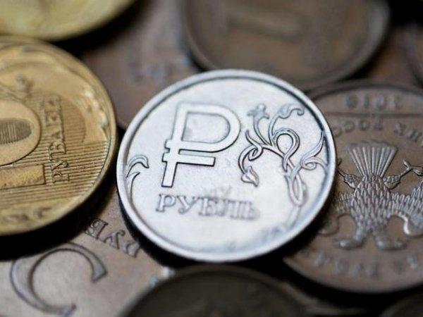 Курс доллара на сегодня, 14 ноября 2019: эксперты рассказали о перспективах курса рубля